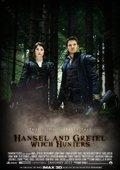 韓賽爾與格蕾特:女巫獵人 海報