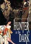 黑暗中的猎人 海报
