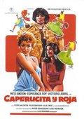 Caperucita y Roja 海报
