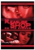 Il porno shop della settima strada 海报