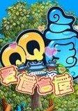 QQ三国 海报