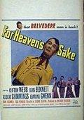 For Heaven's Sake 海报