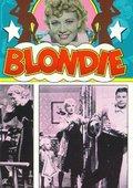 Blondie Brings Up Baby 海报