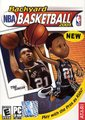 后院篮球2004