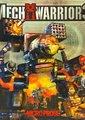 机甲战士3
