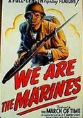 We Are the Marines 海报