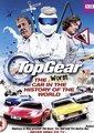 Top Gear 全球最烂座驾