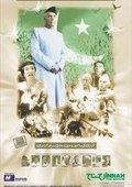 Jinnah 海报