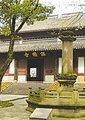千年保国寺