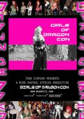 The Girls of Dragon Con 海报