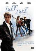 Tuff Turf 海报