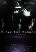 Cloak and Dagger 海报