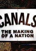 BBC:运河:一个国家的铸造 海报