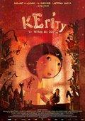 克里蒂,童话的小屋 海报