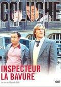 Inspector Blunder 海报