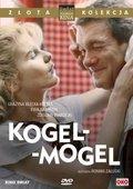 Kogel-mogel 海报