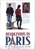 人约巴黎 海报