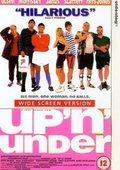 Up 'n' Under 海报