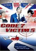 Code 7, Victim 5 海报