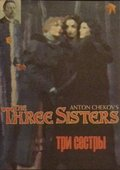Tri sestry 海报