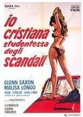 School of Erotic Enjoyment 海报