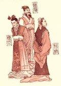 百家讲坛:诗歌三曹