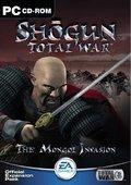 幕府将军:蒙古入侵 海报