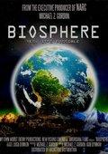 Biosphere 海报