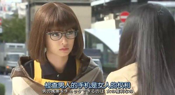职侦探(専业探侦~私はシャドウ~)