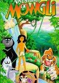 Adventures of Mowgli 海报