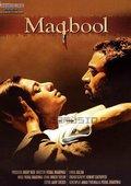 Maqbool 海报