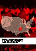 Towncraft 海报