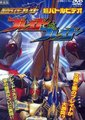假面骑士剑 超战斗影像 假面骑士剑vs剑