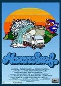 Havana Surf 海报