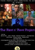 The Rant n' Rave Project 海报