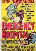 Emergency Hospital 海报