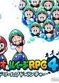 马里奥与路易RPG4:梦幻大冒险