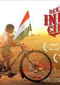 Watch Indian Circus 海报