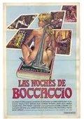 Boccaccio 海报