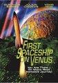 前往金星的第一艘太空飛船