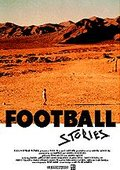 足球梦 海报
