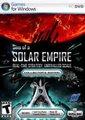 太阳帝国的原罪:天堑