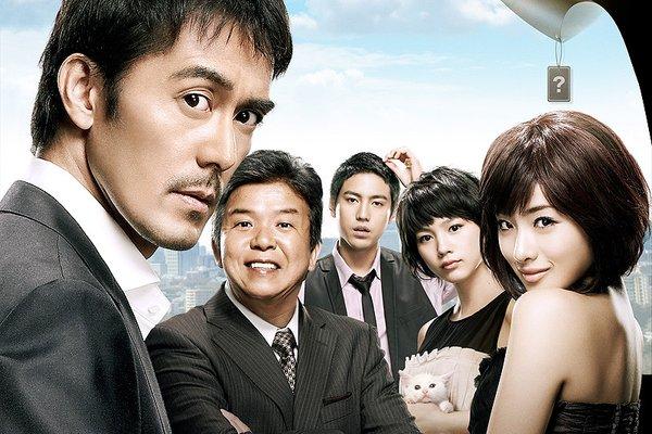 日本喜剧片——《乌鸦的拇指》(MV) - 浪浪云 - 仰望星空