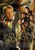 Shadowlands 海报