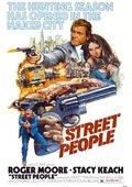 Street People 海报