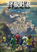 世界杯超炫:Nike Football