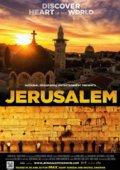 耶路撒冷 海报