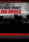 如何赚钱售药品 海报