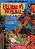 The Torndal Cousins 海报
