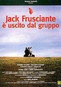 Jack Frusciante è uscito dal gruppo 海报